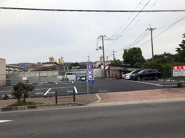 ② 駐車場
